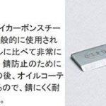Kum Taille Crayon 2 Usages avec Réserve Amovible de la marque KUM image 3 produit