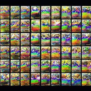 Lot de 100 cartes Pokemon TCG avec 80 cartes EX et 20 cartes MEGA [langue anglaise] de la marque Mega-EX-Cards image 0 produit