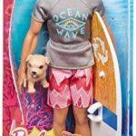 mannequin enfant en bois TOP 12 image 4 produit