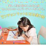 OMY Pochette DE 24 Sets de Table Villes à colorier Paris,Londres,New York, Barcelone, Berlin, Tokyo de la marque OMY image 1 produit