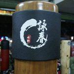 Sports Traditional Wing Chun Dummy Striking Pad de Extra d'épaisseur en bois poupée Protéger Pads 2pcs/Set de la marque Hotour image 1 produit